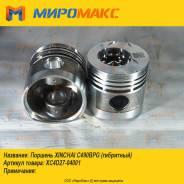 Поршень Xinchai С490BPG XC4D27-04001