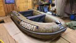 Продам лодку Gladiator E380CAMO
