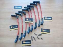 Высоковольтные провода (комплект)