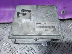 Блок управления двигателем Лада 21099 2111-1411020
