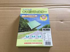 Салонный фильтр Toyota Daihatsu 88568-97201 (999-06850-M2031) (Япония)