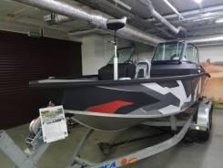 Лодка Fishpro X7 с мотором Mercury F175 XL PXS MS