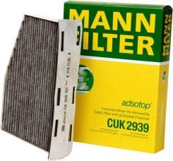 Фильтр салона угольный CUK2939 MANN