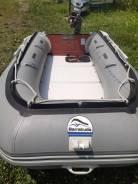 Продам лодку баракуда с мотором ямаха 20