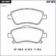 Колодки тормозные дисковые передние Advics SN108P