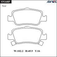 Колодки тормозные дисковые задние Advics SN168P