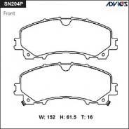 Колодки тормозные дисковые передние Advics SN204P