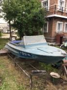 Продам лодку Обь 1 в хорошем состоянии торг
