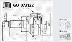 ШРУС наруж. для а/м Kia Spectra (00-) Ижевск ABS Trialli GO073122