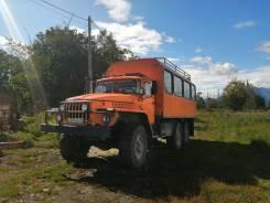 Урал 432010, 1995