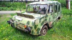 ЛуАЗ 961М, 1983