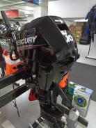 Мотор лодочный Mercury ME-F10MH