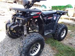 Yamaha Grizzly 125, 2020