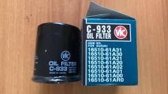 Фильтр масляный VIC Япония C-933. Цена 300р.