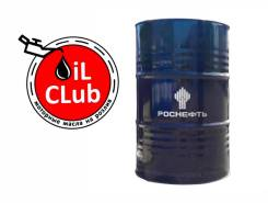 Гидравлическое масло Rosneft HVLP 46 1 л