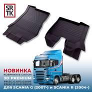 Коврики пола Scania G (2007-) Premium (к-т 2 шт) [PR. SC. G.07G.02095]