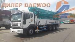 Daewoo Novus, 2020