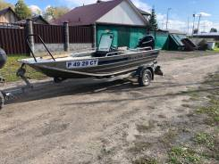 Продам лодку+Мотор+прицеп