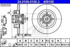 Тормозной диск Ate 24.0109-0100.2 Citroen / Peugeot: 424932 424919 409100 Citro?n C3 Ii. Citro?n C3 Picasso. Citro?n C4 Cactus. Citro?n C4 I (Lc_).