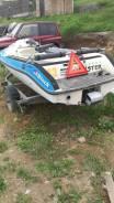 Продам лодку сузуки s135 с прицепом