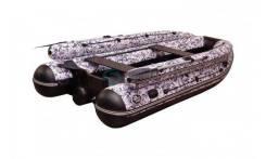 Лодка ПВХ Allaska-360 Drive LUX Камуфляж (Серый)