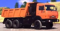 КамАЗ 65111, 2000