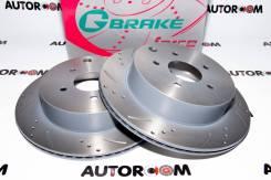 Диски тормозные перфорированные G-brake GFR-20116 (Задние)