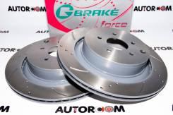 Диски тормозные перфорированные G-brake GFR-21136 (Задние)