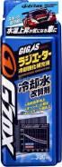 Средство против перегрева радиатора G'ZOX Radiator Booster 03099
