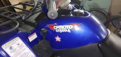 CFMoto CF 500, 2014