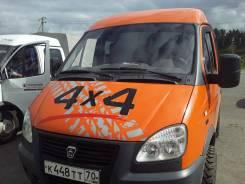 ГАЗ 27527, 2016