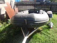 Продам водную технику
