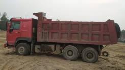 Howo A5, 2008