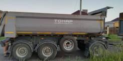 Тонар 85792, 2013