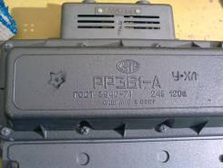 Реле регулятор Р-361