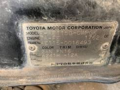 Акпп Toyota Sprinter Carib 7A-FE, [A241H-12A]