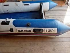 Продам лодку Ymaran T360