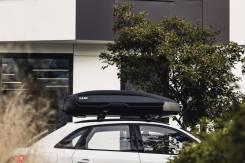 Автобокс LUX TAVR 175 Черный Матовый 450L