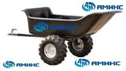 Прицеп для Квадроцикла г/п 150 кг