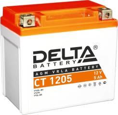 Мото аккумулятор Delta CT-1205 5 А/ч