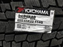 Yokohama Ice Guard G075, 285/45 R22 114Q