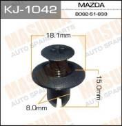 Клипса крепежная masuma kj-1042 в уп. 50 шт. цена за 1 шт. Masuma KJ1042