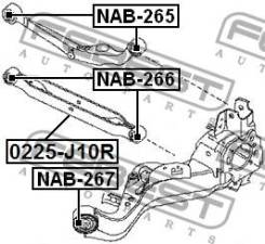 Сайлентблок заднего рычага Febest NAB267