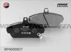 Колодки тормозные газ 2217 Fenox BP40009O7