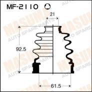 Пыльник привода masuma mf-2110 : mb620225 Masuma MF2110