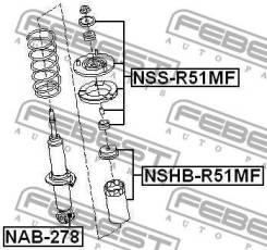Сайлентблок переднего амортизатора Febest NAB278