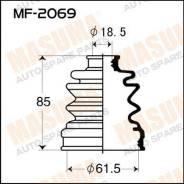 Привода пыльник masuma Masuma MF2069