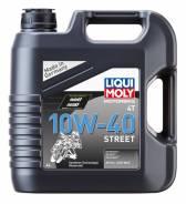 Масло моторное синтетическое motorbike 4t street 10w-40 4 л Liqui MOLY 7512