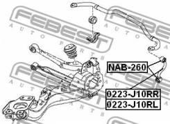 Сайлентблок задней тяги Febest NAB260