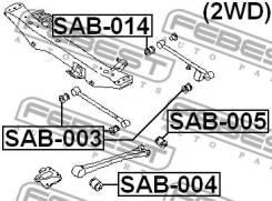 Сайлентблок задней продольной тяги Febest SAB005
